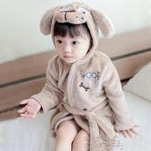 兒童浴袍法蘭絨睡衣浴袍秋冬季小童寶寶睡袍女童小孩男童珊瑚絨家居服 【四月特賣】