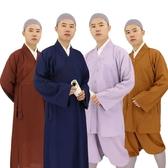 僧服 麻紗長褂大褂夏款僧衣男女出家人僧服通用款僧袍海青居士服