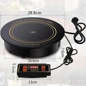 F288N商用圓形線控嵌入式飯店火鍋店專用電磁爐2000瓦220v『新年禮物』YJT