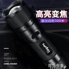 手電筒 SupFire神火F3 變焦強光手電筒可充電超亮LED戶外燈防身聚光遠射 阿薩布魯