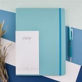 16K 眼色View 精裝橫線筆記/藍【綠的事務 Conifer】