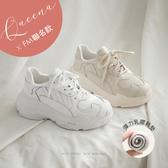 厚底.流線厚底老爹鞋-FM時尚美鞋-Queena聯名款.Dreams