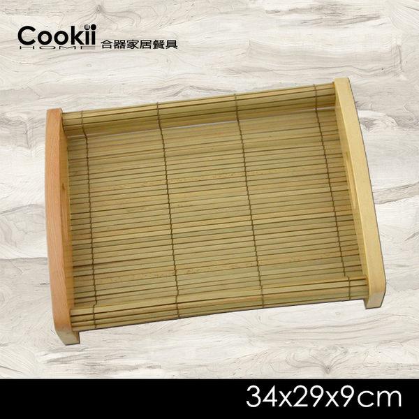 【竹木水果盤】34x29x9cm(大) 竹木水果盤實用食物器皿【合器家居】餐具 30Ci0378