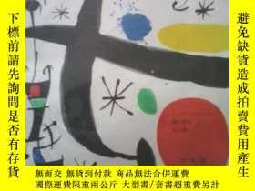 二手書博民逛書店日本日文原版書罕見ジヨアン・ミロとカタル一ニヤ ジユアン・ペル一