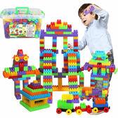 積木(300粒裝)兒童顆粒塑料拼搭積木幼兒園早教益智拼裝積木  好康免運