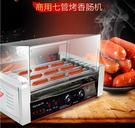 烤腸機 烤腸機烤香腸機全自動家用迷你小型商用流動台灣火腿腸熱狗機  DF 城市科技