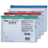 [奇奇文具]【三燕 COX 資料袋】三燕COX NO. 151H B6 (橫式) 透明資料套/資料袋