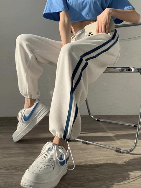 運動褲 白色運動褲女夏季寬鬆束腳春秋薄款高腰垂感闊腿直筒顯瘦百搭衛褲 韓國時尚週 免運