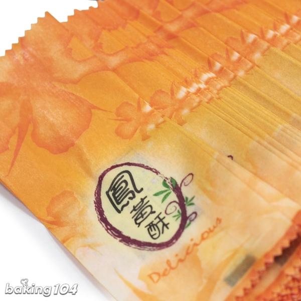 鳳黃酥棉袋 土鳳梨酥棉袋 中秋烘焙包裝材料 水果酥包裝袋 100個/組 GRBEB800D 適用 SN3544