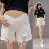 孕婦牛仔短褲夏季新薄款破洞低腰外穿短褲女寬鬆打底時尚夏裝 可可鞋櫃