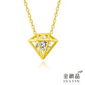 Justin金緻品 黃金項鍊 閃耀皇室 金飾 9999純金套鍊 金項鍊 鑽石 閃亮 高貴