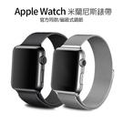Apple Watch 金屬錶帶 1 2 3 4 5 6代 38 40 42 44 mm 多彩 iwatch 替換帶 運動 替換錶帶 超多色 蘋果