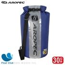AROPEC 30公升 防水背包/防水袋/乾式袋-附有背帶(藍) - Swell 洶湧