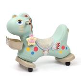 兒童玩具搖搖馬兩用滑行車帶音樂加厚塑料寶寶周歲禮物 森活雜貨