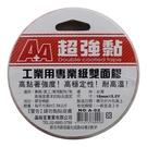 【奇奇文具】A+A 3M A-02雙面紙膠 18mm*5.5Y