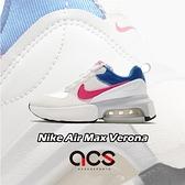 【六折特賣】Nike 休閒鞋 Wmns Air Max Verona 白 粉紅 女鞋 氣墊 增高 運動鞋 【ACS】 CZ6156-102