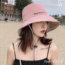 太陽帽子女韓版夏季百搭防曬遮陽帽遮臉雙面大沿漁夫帽 KP561【Pink 中大尺碼】
