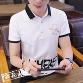 POLO衫 男士短袖t恤夏季青少年修身POLO衫正韓男裝半袖上衣 鉅惠85折