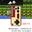 [ZC553KL 軟殼] 華碩 asus ZenFone3 Max 5.5吋 X00DDA 手機殼 保護套 遊戲手把