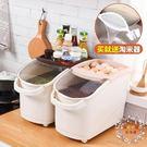 防潮箱30斤廚房塑膠密封米桶15kg日本裝大米桶面桶防蟲防潮儲米箱米缸 XW