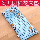 幼兒園床墊褥子午睡小墊子純棉寶寶嬰兒床褥棉花被褥加厚兒童墊被 森活雜貨