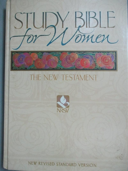 【書寶二手書T3/宗教_FKC】Study Bible for Women: The New Testament_Baker Book House