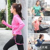 中大尺碼瑜伽服女裝韓製健身房晨跑速干運動套裝專業時尚健身服 EY4518 『M&G大尺碼』
