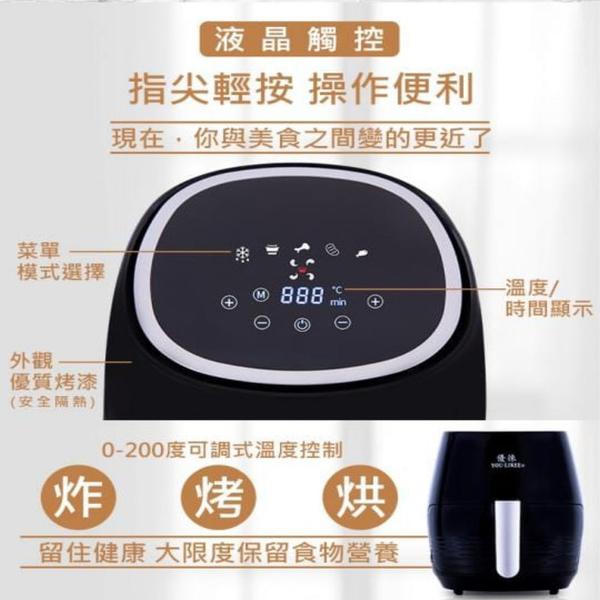 【優徠】5.5L超大容量健康氣炸鍋+烘焙紙100入