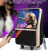 夏新廣場舞音響帶顯示屏藍牙便攜式視頻播放器移動拉桿戶外音箱igo   蜜拉貝爾