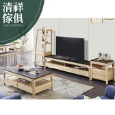 【新竹清祥傢俱】NLF-01LF05-北歐梣木2米石面電視櫃 簡約 時尚 造型 客廳 原木(火燒石面)