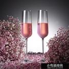 酒杯 歐式香檳杯6只套裝創意水晶玻璃高腳杯一對起泡酒杯2個禮盒 【全館免運】
