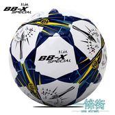 足球5號賽事PU足球贈豪華贈品