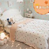 【預購】微溫棉花糖 (雙人)法蘭絨床包+雙人被套四件組 溫暖舒適     觸感細緻  溫暖過冬