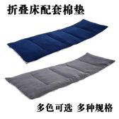 棉墊折疊單人床墊午睡床配套床墊棉墊