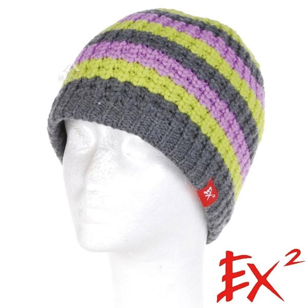 EX2 青少年條紋針織帽『黃紫』(54-56cm) 針織帽.造型帽.毛帽.毛線帽.帽子.禦寒.防寒.保暖 352414