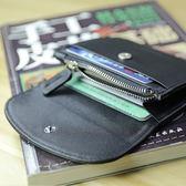 短皮夾真皮迷妳小錢包 男女式牛皮小卡包軟皮夾 零錢包名片包硬幣包 艾維朵