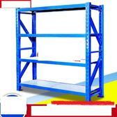貨架倉庫貨架置物架倉儲物家用輕型多層自由組合多功能組裝展示鐵架子 全館免運 igo
