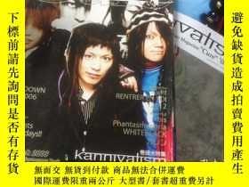 二手書博民逛書店罕見日本視覺系明星雜誌 Cure 2006.3 內有一張海報Y1