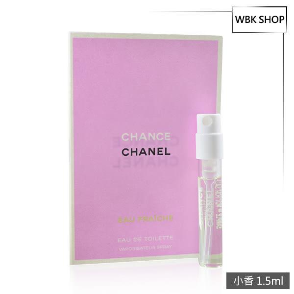 CHANEL 香奈兒 CHANCE香水 綠色氣息 女性淡香水 針管小香 1.5ml - WBK SHOP