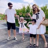夏裝四口母女裝連衣裙夏季洋氣高端父子裝短袖套裝【聚可愛】