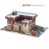 3D拼圖 - 中國風3D立體拼圖古建筑diy小屋房子紙質拼裝模型兒童手工制作【韓衣舍】