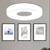 LED圓形主臥室燈超亮現代簡約客廳燈過道燈陽台燈書房燈具 【ifashion·全店免運】