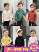 男童毛衣嬰童裝兒童秋冬裝年新款高領毛衣男兒童針織套頭打底衫-『美人季』