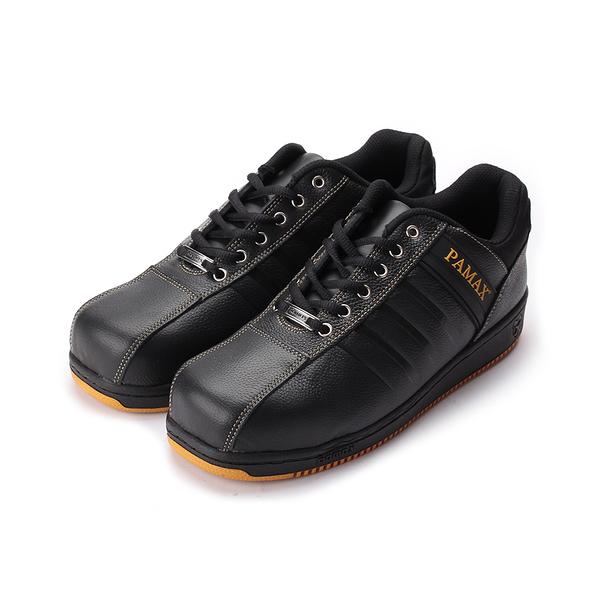 PAMAX 三線休閒鋼頭安全鞋 黑 男