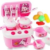 兒童過家家廚房做飯餐台套裝寶寶仿真廚具男女孩3-6歲玩具 快速出貨