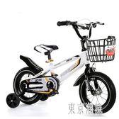 放置省空間易收納寸兒童自行車折疊男孩寶寶腳踏單車女小孩童車 LJ5278『東京潮流』