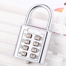 【GJ205】按鍵鎖35mm彩色密碼鎖 58-38內鍵4位密碼 EZGO商城