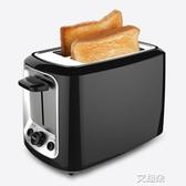 麵包機 HX-5008多士爐 家用烤面包機 全自動2片土司機        艾維朵 免運
