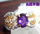 『晶鑽水晶』天然紫水晶戒指~鑽石切割!早期商品~零碼出清.附禮盒*免運費