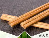 家用筷子20裝紅檀木筷子實木竹筷子
